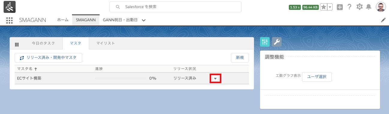 step2-1