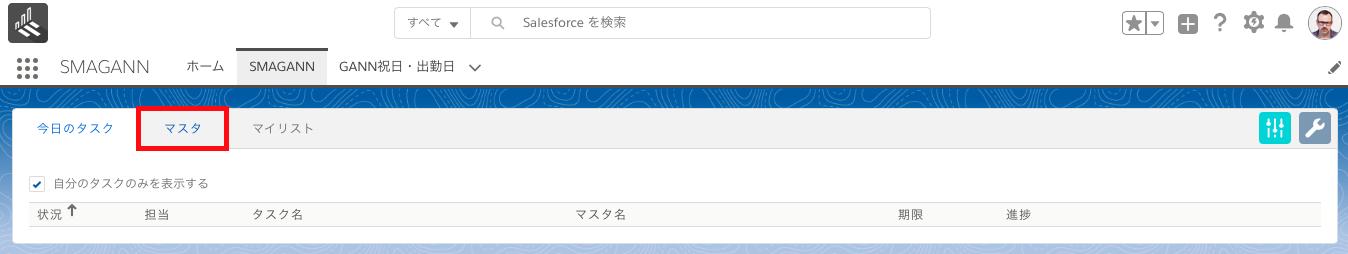 SMG_master1