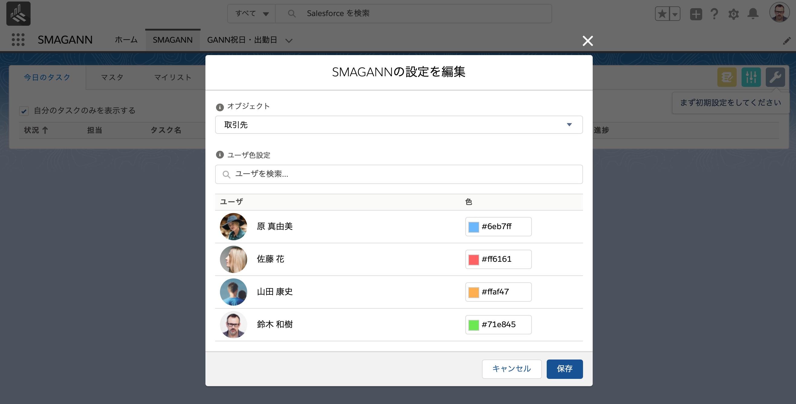 SMG_cap2