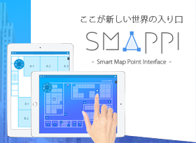 画面作成・データ視覚化 Smappi