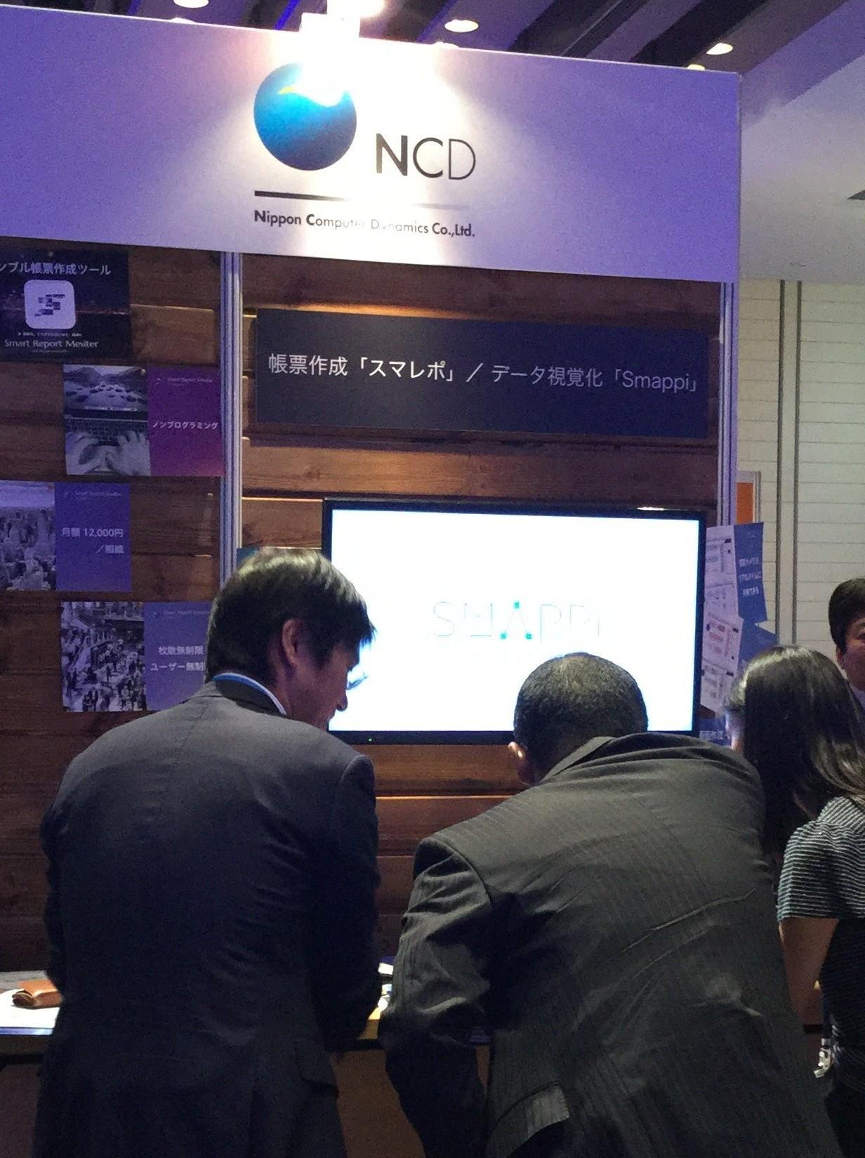 NCD Salesforce Summer Tokyo 出展写真