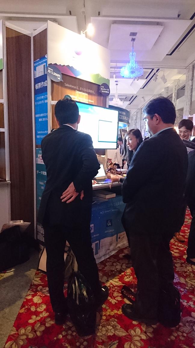 NCD Salesforce World Tour Tokyo 2016