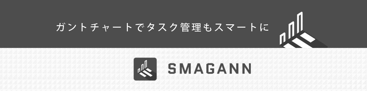 SMAGANN